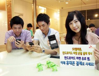 201100817_phone_01.jpg